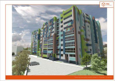 Многоквартирный жилой дом со встроенными офисными помещениями